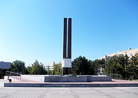 Азов. Мемориал «Павшим за Родину».jpg