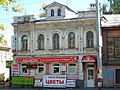 Большая Покровская, 74 Жилой дом.JPG