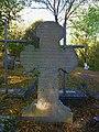 Братська могила російських воїнів і каплиця 5.jpg