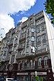 Будинок по вулиці Ярославів вал, 14 а.jpg