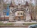 Ворота Никольского монастыря.jpg