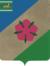 герб города Облучье