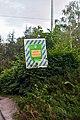 Голосіївський парк DSC 0692.jpg