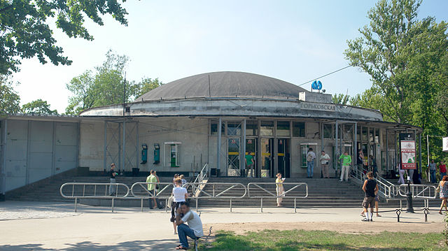 Станция метро «Горьковская» закрыта навход ивыход