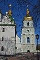 Дзвіниця Софійського собору.Київ.jpg