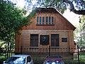 Дом Кропоткина (Олсуфьева) 1898г. Западный фасад..JPG