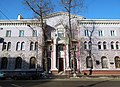 Дом жилой, улица Карла Маркса, 33, стр. 2., Иркутск, Иркутская область.jpg