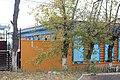 Дом жилой (Забайкальский край, Чита, Анохина улица, 17).JPG