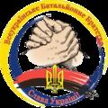 Емблема громадської організації «Всеукраїнське батальйонне братство».png
