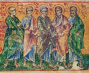 Sosthenes - Epaphroditus, Sosthenes, Apollos, Cephas and Caesar