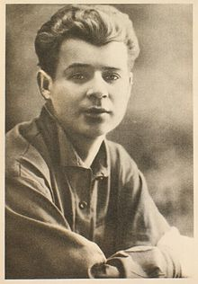 Есенин Сергей Александрович Википедия Есенин в 1924 году