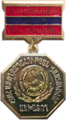 Заслуженный работник здравоохранения Армянской ССР (2).png