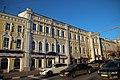 Здание окружного суда, где работал писатель-историк П.Л.Мартынов.JPG