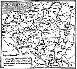 Карта новой Советско-Германской границы по дополнительному соглашению от 28 сентября 1939 года.