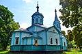 Кадомка. Миколаївська церква. 1896 р.jpg