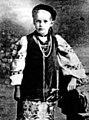 Катерина Грушевська в дитинстві.jpg