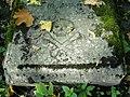 Кладбище Волковское православное 1831—1834 гг., арх. Воцкой П. Ф., кон.1840-х гг. (надгробие).jpg