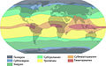 Климатични пояси.jpg