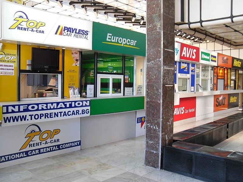 File:Компании за коли под наем на летище Бургас.JPG
