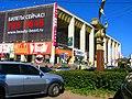 Комсомольский проспект, м. Фрунзенская. Moscow, Russia. - panoramio - Oleg Yu.Novikov (2).jpg