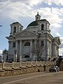 Костел Іоанна Хрестителя в Білій церкві.JPG
