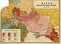 Мапа української мови 1871.jpg