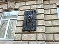 Мемориальная доска австрийскому писателю Йозефу Роту (Львове).jpg