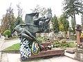 Могила Станіслав Людкевич, Личаківський цвинтар.jpg