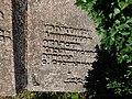 Могила воїна Борзна 02.jpg