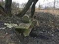 Надгробие неизвестной могилы старого лютеранского-буксгевденского кладбища.jpg