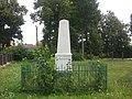 Немирів, 200 років Віденській Битві.JPG
