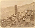 Нижний Унал. 1886.jpg