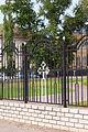 Ограда Троицкого собора.jpg