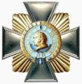 Орден Кутузова (Орг).png
