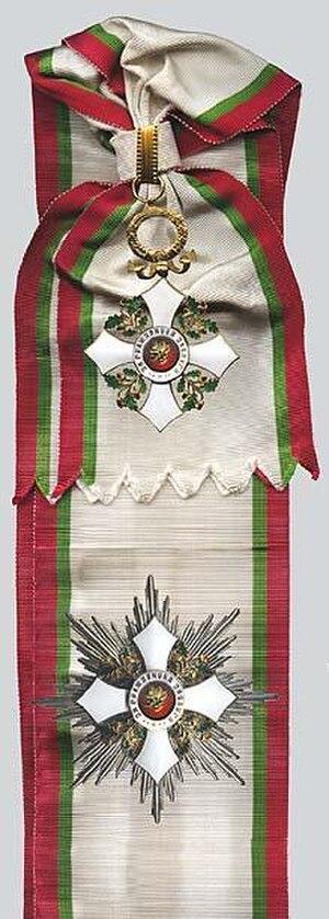 """Orders, decorations, and medals of Bulgaria - Image: Орден """"За Гражданска Заслуга"""" I степен, регентска емисия"""