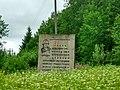 Осташковский р-н, Любимка, памятник ВОВ.jpg