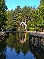 """Павильон """"Стеклянная струя"""" и зеркальный пруд Кисловодский парк.jpg"""