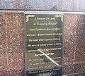 Пам'ятна табличка Братська могила жертв фашизму. Гуляйполе Запорізької області.jpg