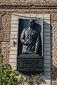 Пам'ятний знак на честь Карбишева Д. М. (01).jpg