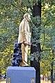 Пам'ятник І.Я.Франку, смт. Клевань, вул. Тиха, будинок культури 2.jpg
