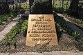 Пам'ятник воїнам-односельцям IMG 2055.jpg