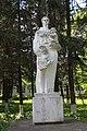 Пам'ятник солдатським вдовам, село Яблунів.jpg