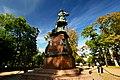 Памятник Петру 1 в Кронштадте.jpg