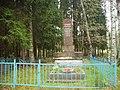 Памятник девушкам-лесорубам.jpg