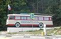 Памятник троллейбусу - panoramio.jpg