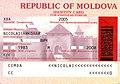 Паспорт Не гражданина Республики Молдова-оборотная сторона - Донор.JPG