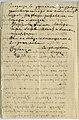 Писмо на Гоце Делчев до Зографов 15.6.1899 -2.jpg