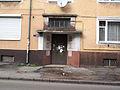 Подъезд дома по ул. Репина, д. 6.jpg