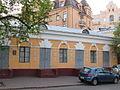 Покровська 11.JPG
