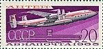 Почтовая марка СССР № 3302. 1965. Воздушный транспорт СССР.jpg